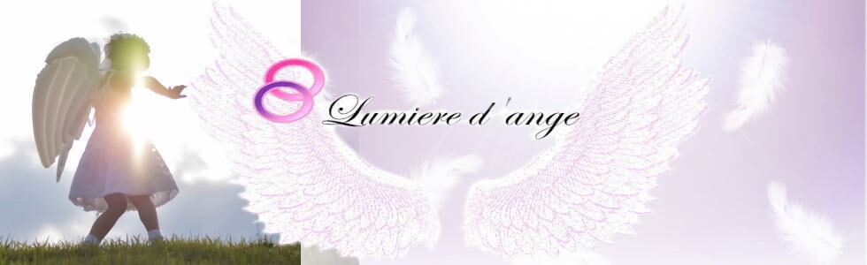 Lumiere d'angeの公式blog